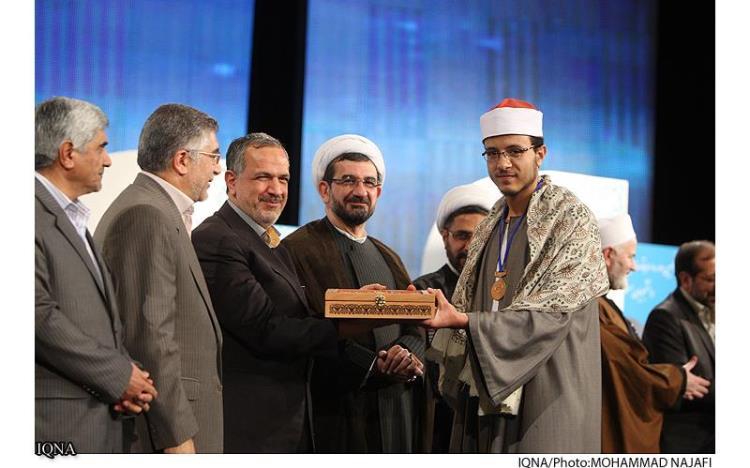 گزارش ایکنا از آئین اختتامیه مسابقات بینالمللی قرآن دانشجویان مسلمان