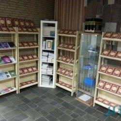 توزیع-ترجمه-قرآن-کریم-در-پارلمان-هلند