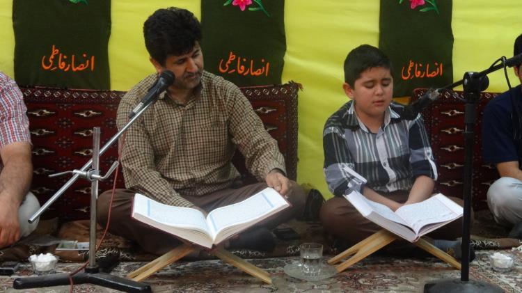 8587713791551239751120391006 آموزش قرآن کریم : عمومی، سنتی، کلاسیک