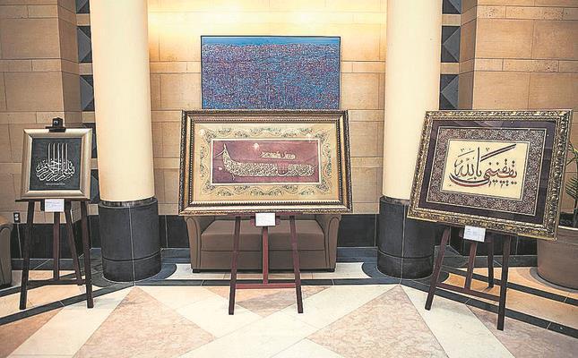 موزه پیامبر(شهر استامبول)