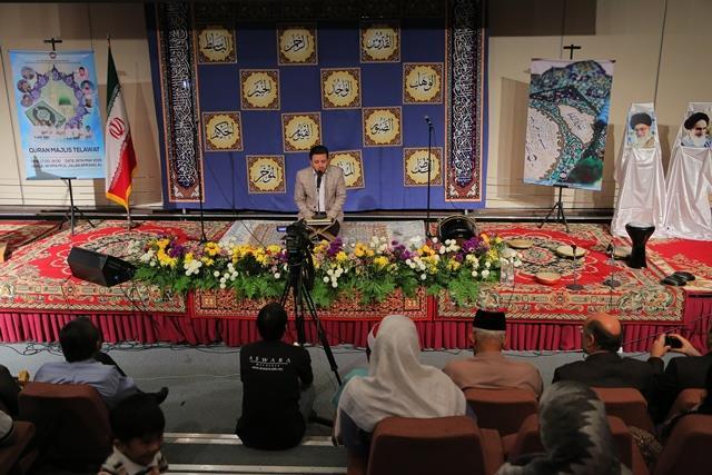 استقبال-گسترده-مالزیاییها-از-محفل-انس-با-قرآن-ایرانیان-در-کوالالامپور---عکس