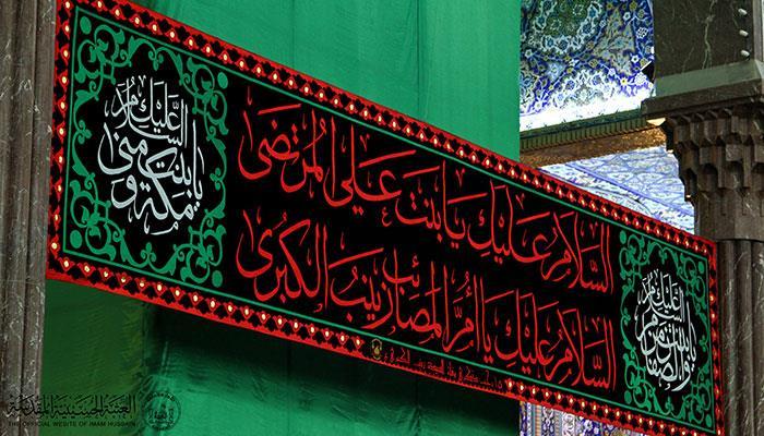 خیابان های-کربلا-در-سالروز-وفات-حضرت-زینب(س)-سیاه پوش-شد