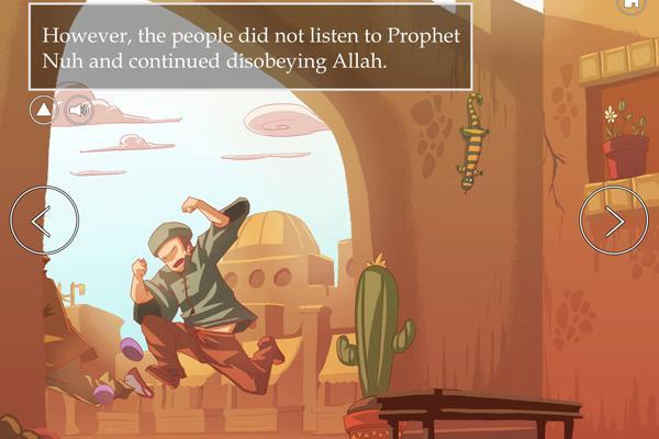 تولید-نرمافزار-«حضرت-نوح(ع)»-ویژه-کودکان-مسلمان-در-مالزی---عکس