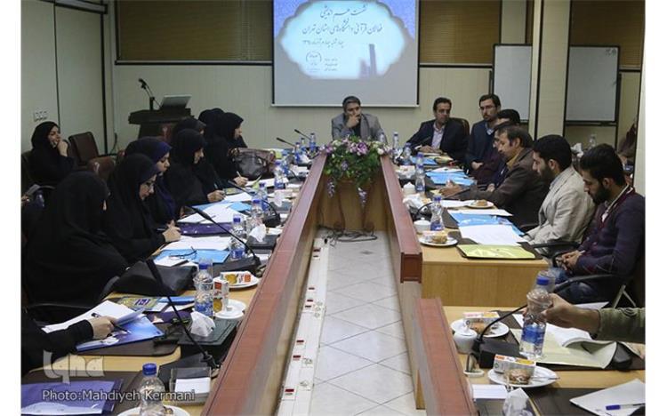 نشست هماندیشی فعالان قرآنی دانشگاههای استان تهران برگزار شد