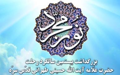 http://static.iqna.ir/1/news/201312/-8588148178294053133.jpg