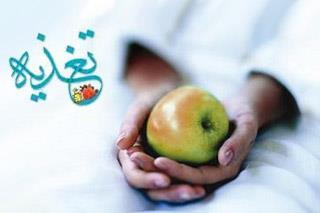 اسلام درباره تغذیه چه مىفرماید؟