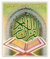 سلسله نشستهای قرآنی «رحمةالعالمین» در حرم رضوی برگزار میشود