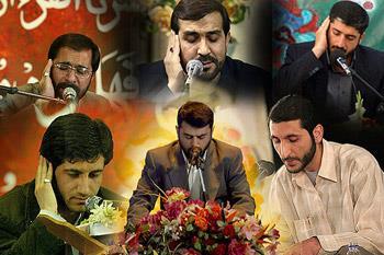 قاریان جمهوری اسلامی ایران باید حافظ قرآن باشند
