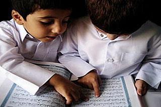 بهترین روش حفظ قرآن برای کودکان چیست؟