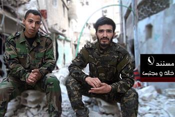 خالد و مجتبی از شبکه افق سیما