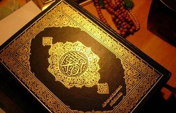 توزیع 2000جلد کتاب قرآن و نهج البلاغه به مناسبت ماه مبارک رمضان در سطح منطقه یک