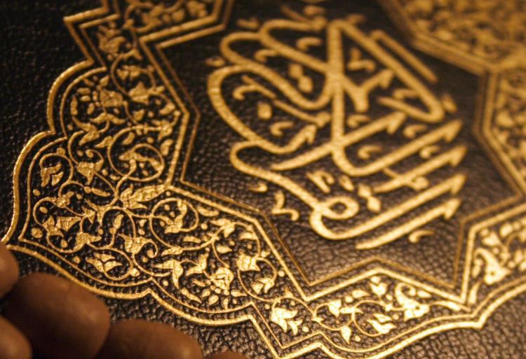 اخبار فراخوان ها و مسابقات مذهبی و ارزشی