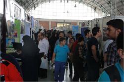 دومین، نمایشگاه استانی، نمایشگاه، خراسان رضوی، مرکز رسانههای دیجیتال، وزارت ارشاد، برگزار میشود ،