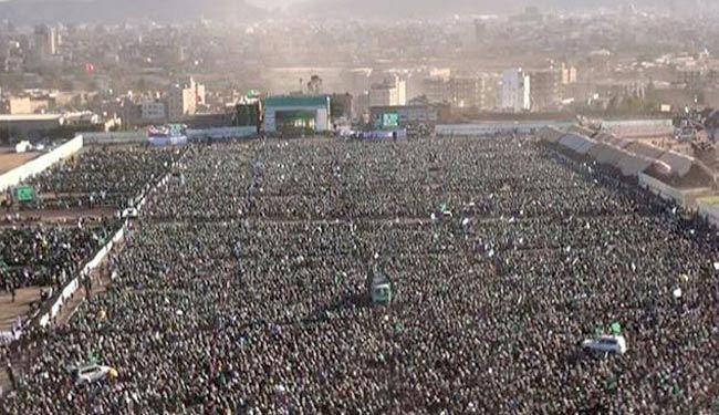 مراسم بیسابقه میلاد پیامبر (ص) در پایتخت یمن