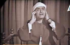 تلاوت مرحوم استاد مصطفی اسماعیل-سوره غاشیه آیات ۸ تا آخر