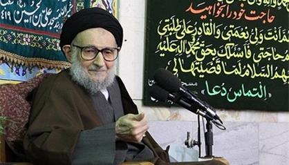 سیره عملی آیت الله ضیاءآبادی و علت هجرت از قم به تهران