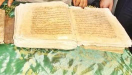Images-of-Some-of-Oldest-Quran-Manuscripts