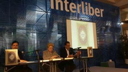Croatian-Translation-of-Sahifeh-Sajjadiyeh-Unveiled-at-Zagreb-Int%e2%80%99l-Book-Fair