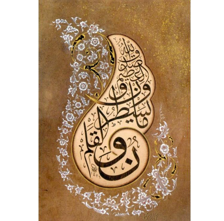 Related Keywords Suggestions For Islamic Culture Art