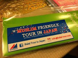 Guidebook-Planned-in-Japan-to-Accommodate-Needs-of-Muslim-Tourists