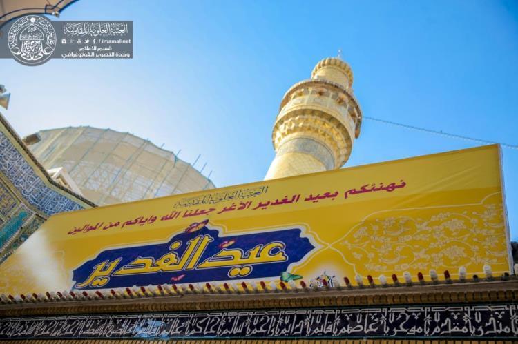 Kesiapan-Makam-Suci-Alawi-untuk-Menyambut-Jutaan-Peziarah-pada-Hari-Raya-Ghadir