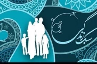 سیاستهای فرهنگی و اجتماعی تسهیلگر سبک زندگی اسلامی باشد