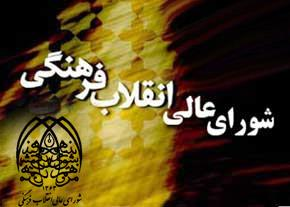اهداف آموزش عمومی قرآن کشور ابلاغ شد